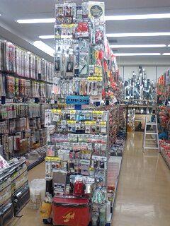 大阪池田市「フィッシング1BAN」様祝オープン